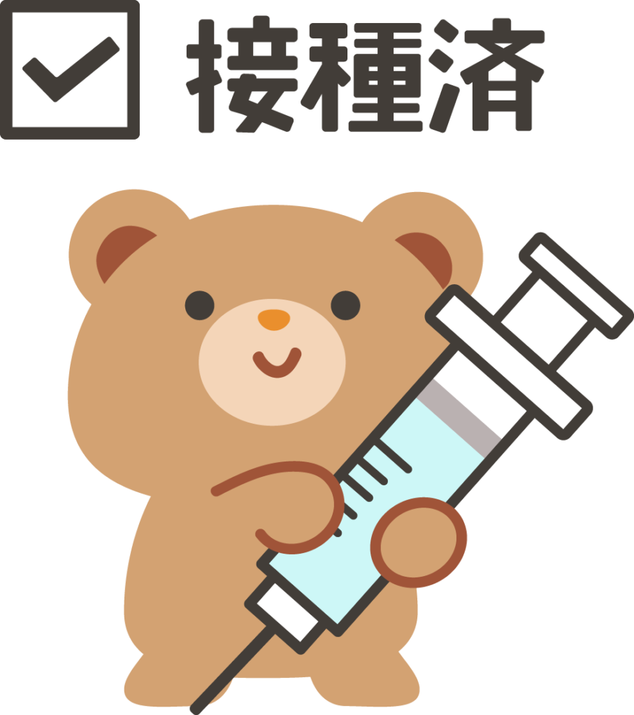 新型コロナウイルスワクチン接種(2回目)を行いました。