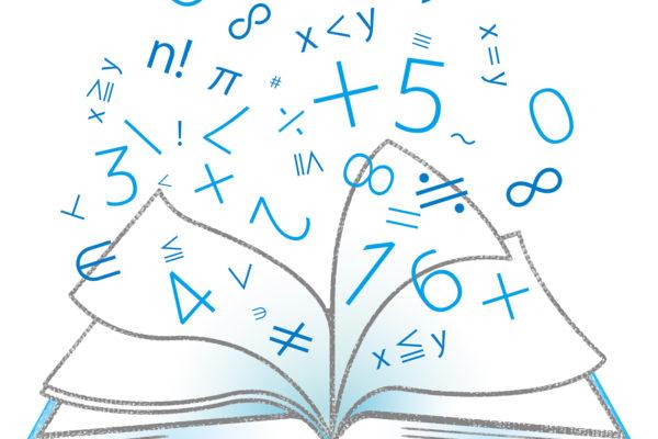【算数/数学】頭の中で計算せずに、途中式を書きなさい!!
